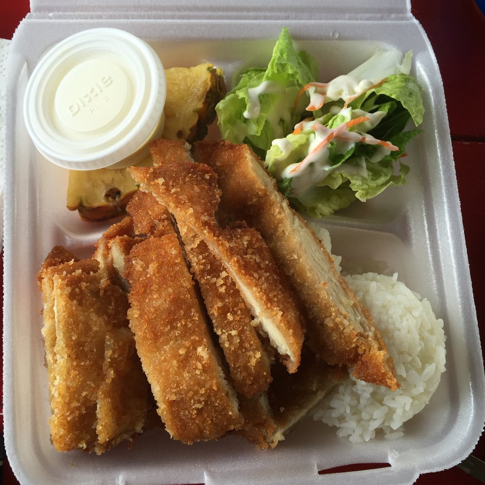 Aloha Shrimp Truck Chicken Katsu